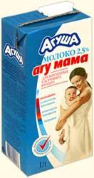 Агуша молоко для беременных цена 92